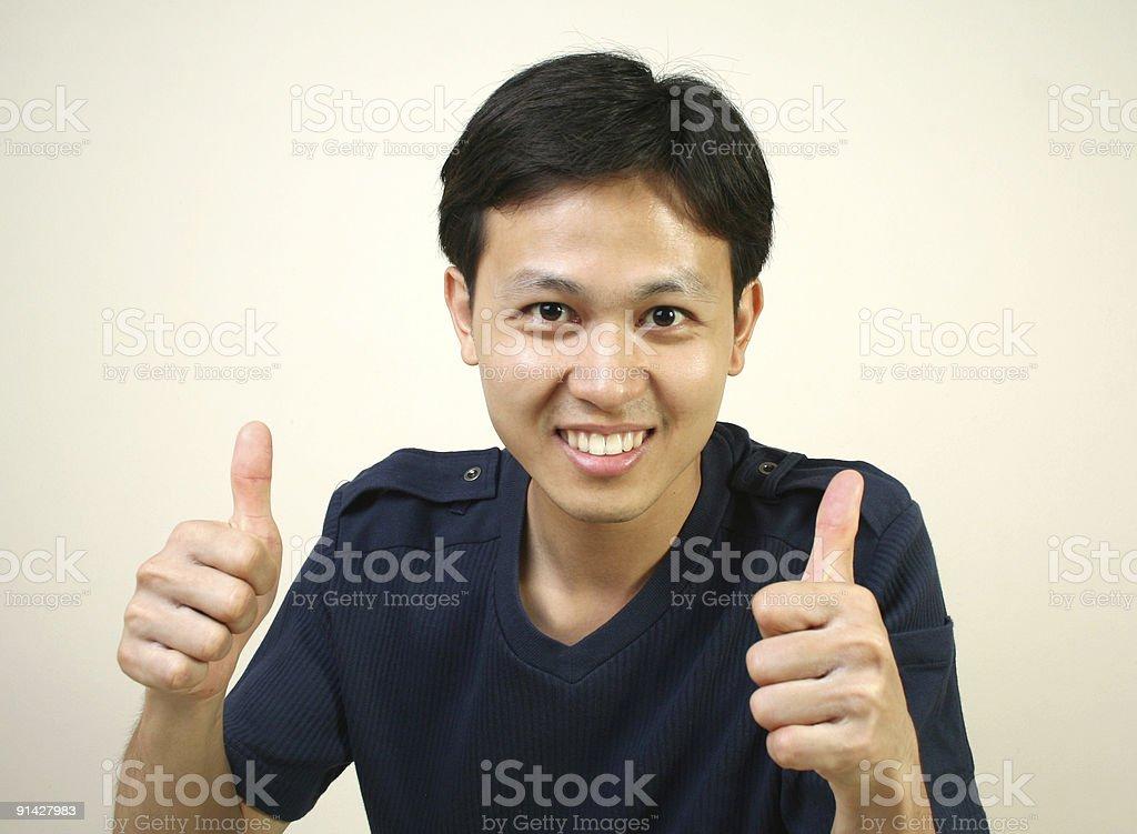 Asiatischen Mann (Serie Lizenzfreies stock-foto