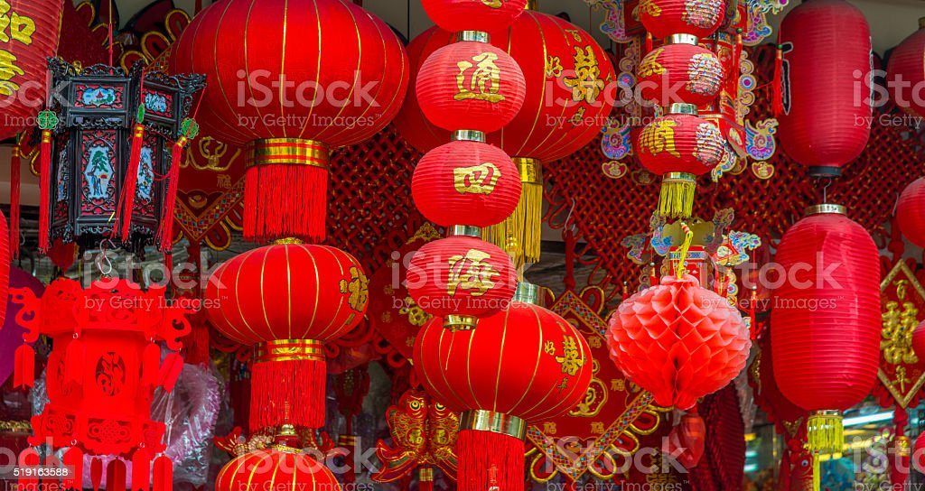 Asian lanterns in lantern festival, Shanghai stock photo