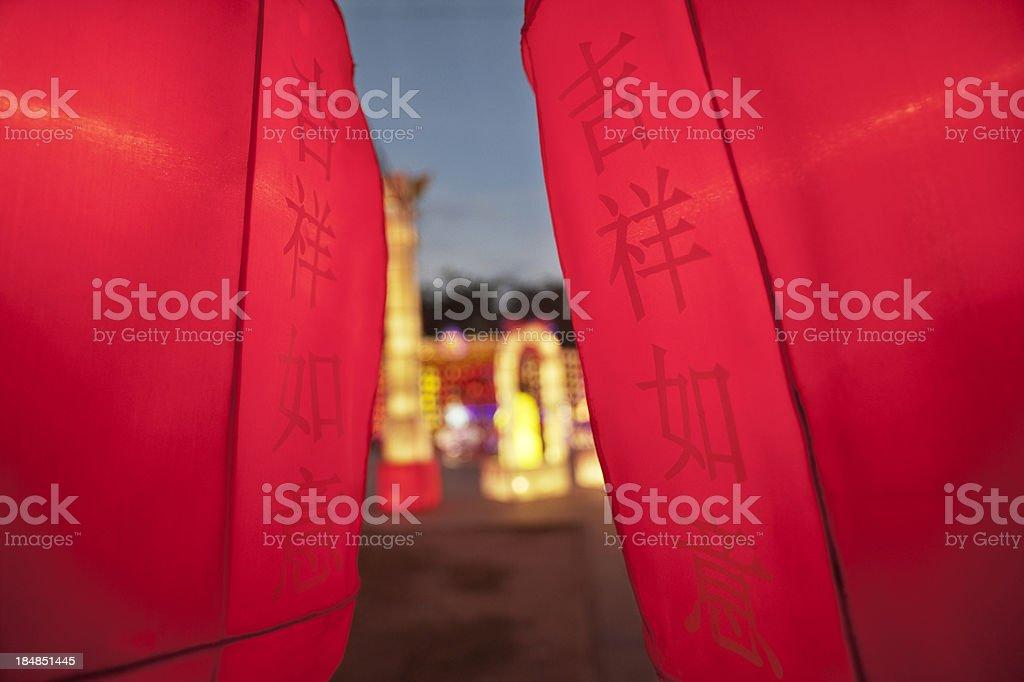 Asian Lanterns stock photo