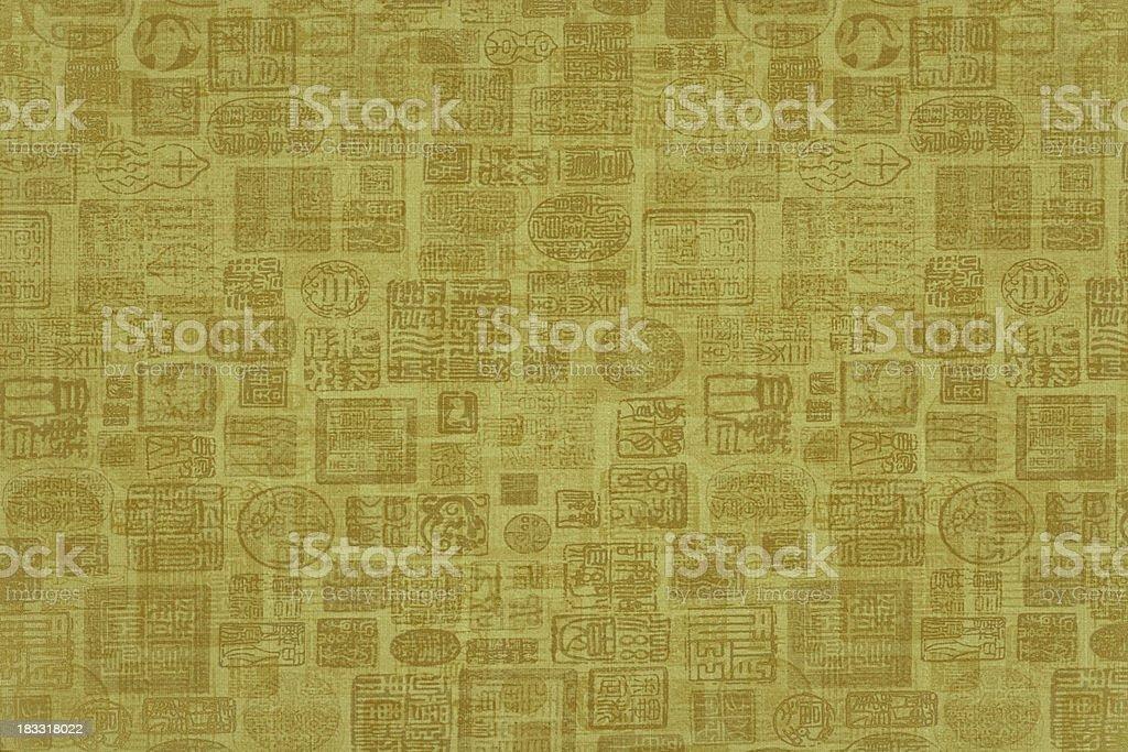 Asian Pattern royalty-free stock photo