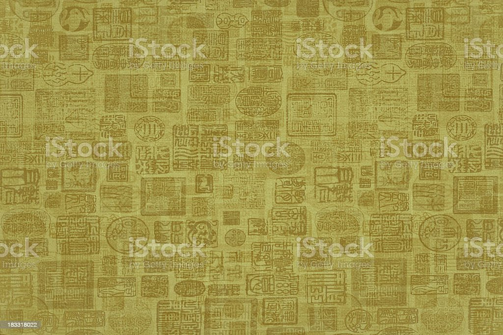 Asian Pattern stock photo