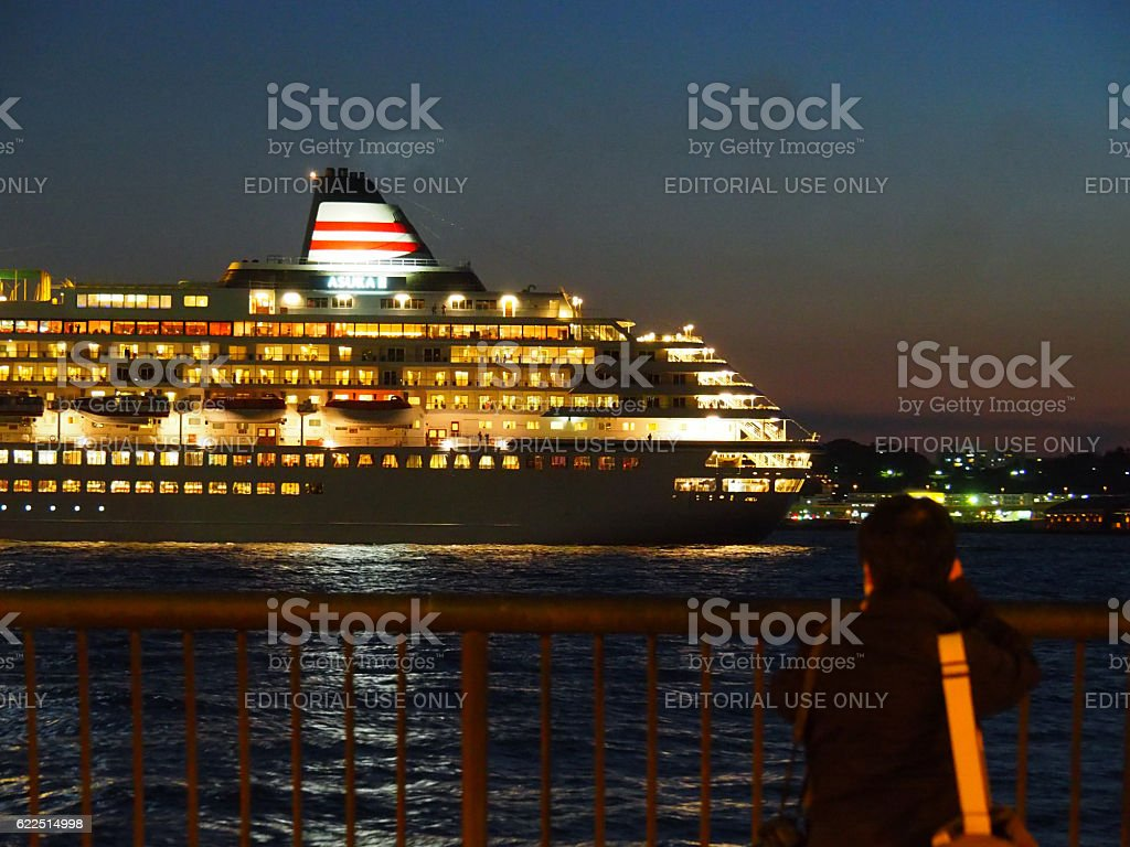 Aska Ⅱ, Leaving Port Of Yokohama. stock photo