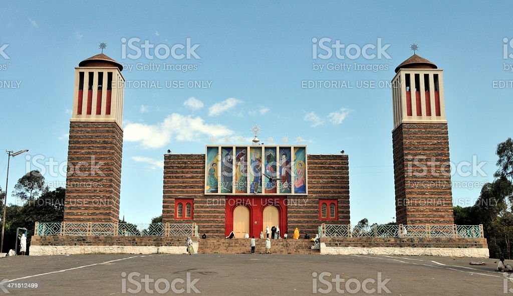 Asmara, Eritrea, Ortodox church stock photo