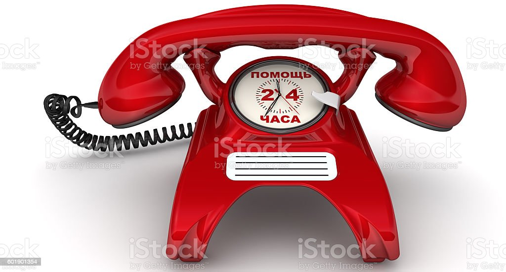 Assistance 24 hours. The inscription on the red phone stock photo