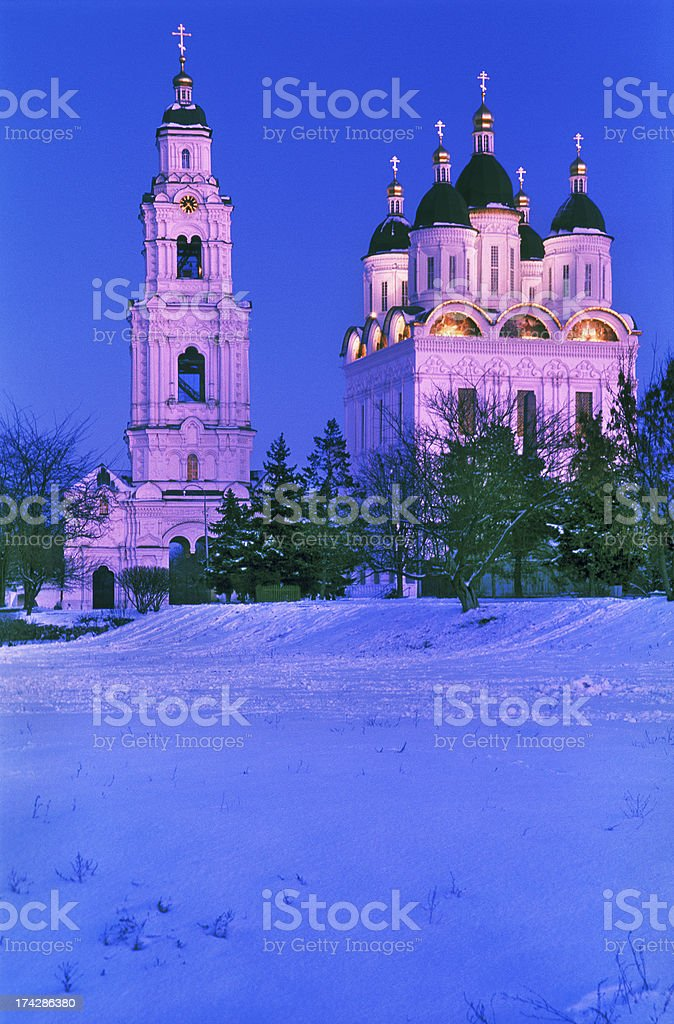 Assumption Cathedral and bell tower Prechistenskaya royalty-free stock photo