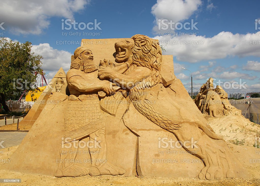 'Assyria' is long dead, almost mythical civilization stock photo