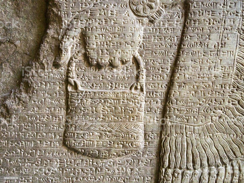Assyrian cuneiform stock photo