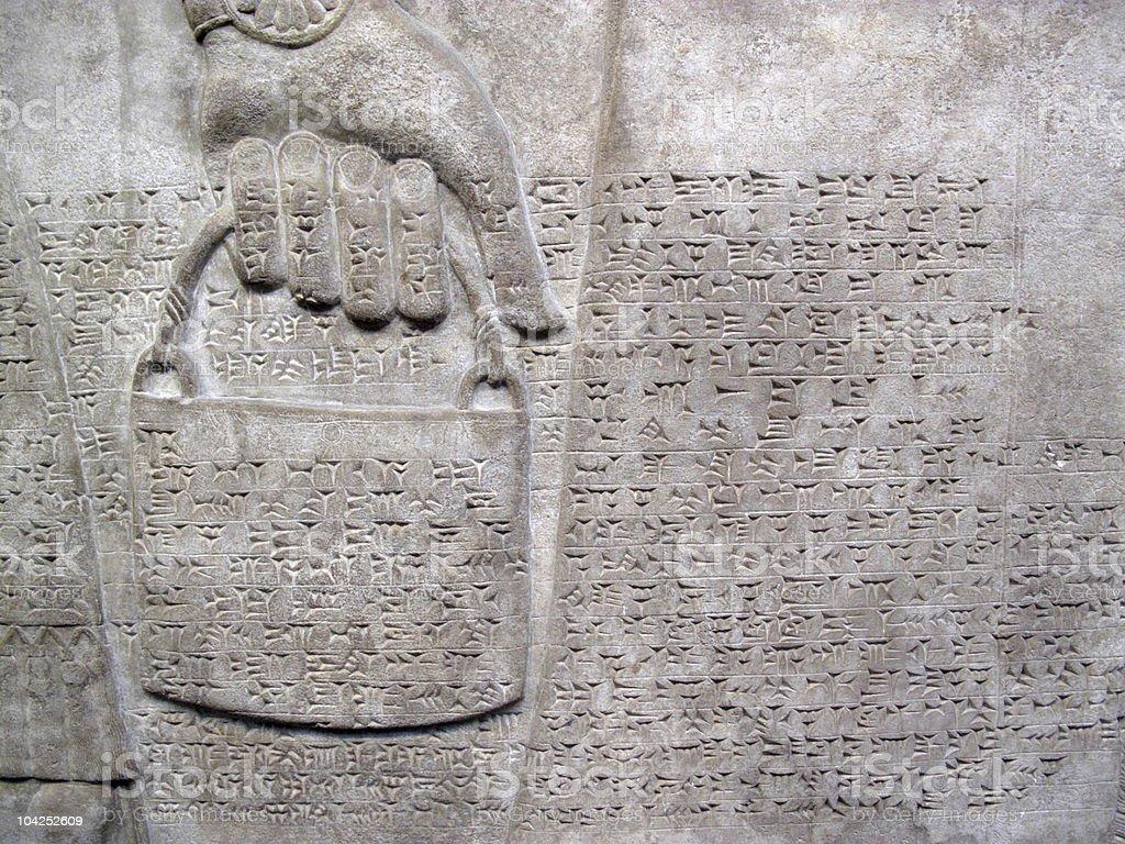 Assyrian Cuniform Script 865-860 BC stock photo
