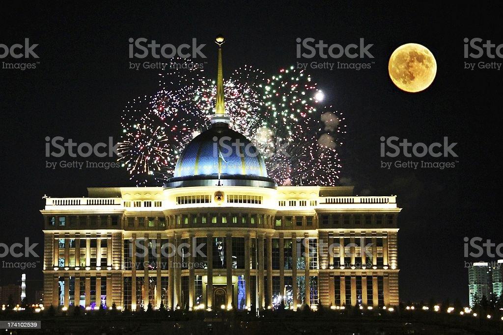 Astana Kazachstan gród uroczystości zbiór zdjęć royalty-free