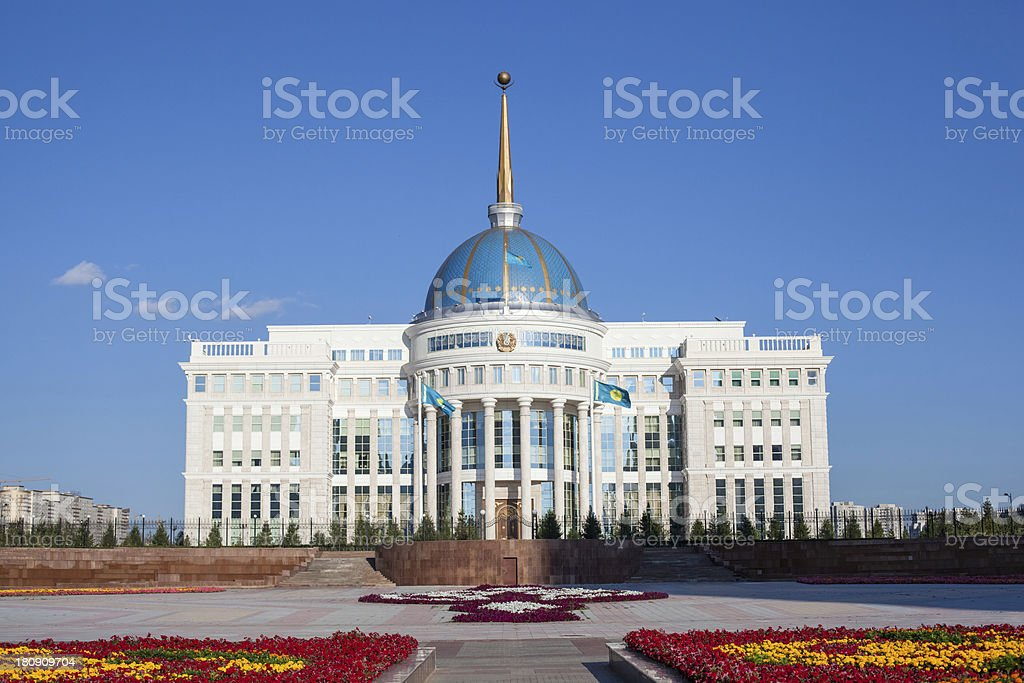 Astana President Palace, Akorda stock photo