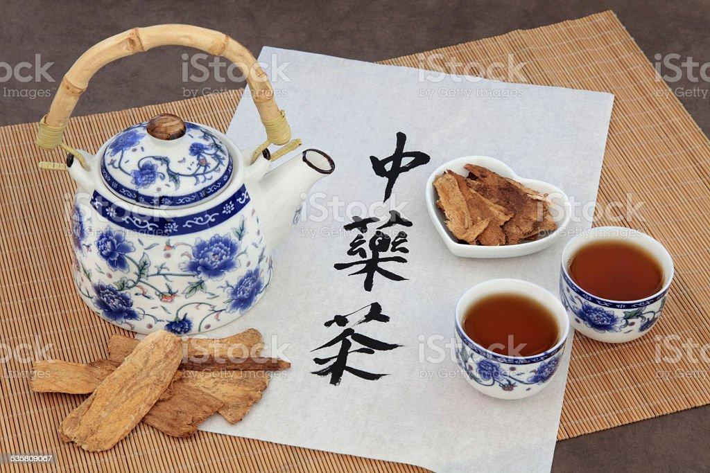 Astragalus Herbal Tea stock photo