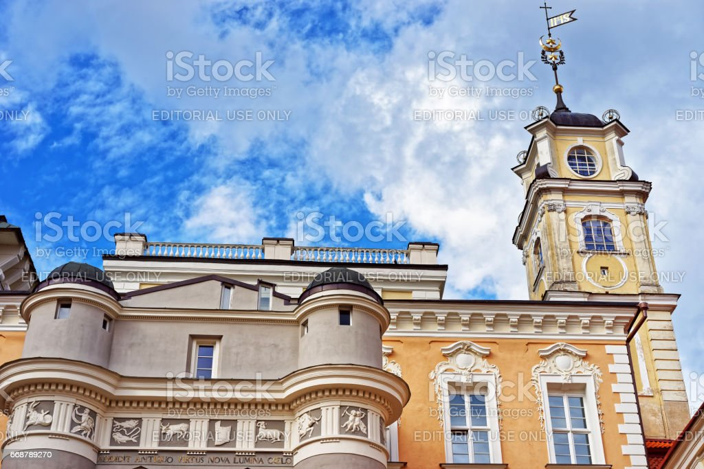 Astronomical Observatory tower at Vilnius University stock photo