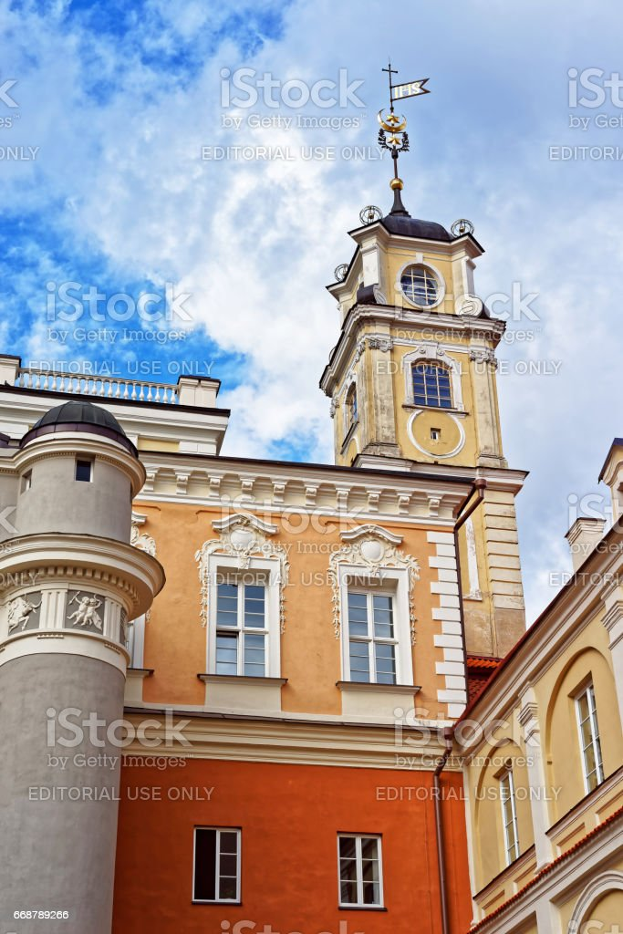 Astronomical Observatory tower of Vilnius University stock photo