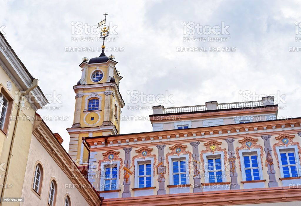 Astronomical Observatory tower Vilnius University stock photo