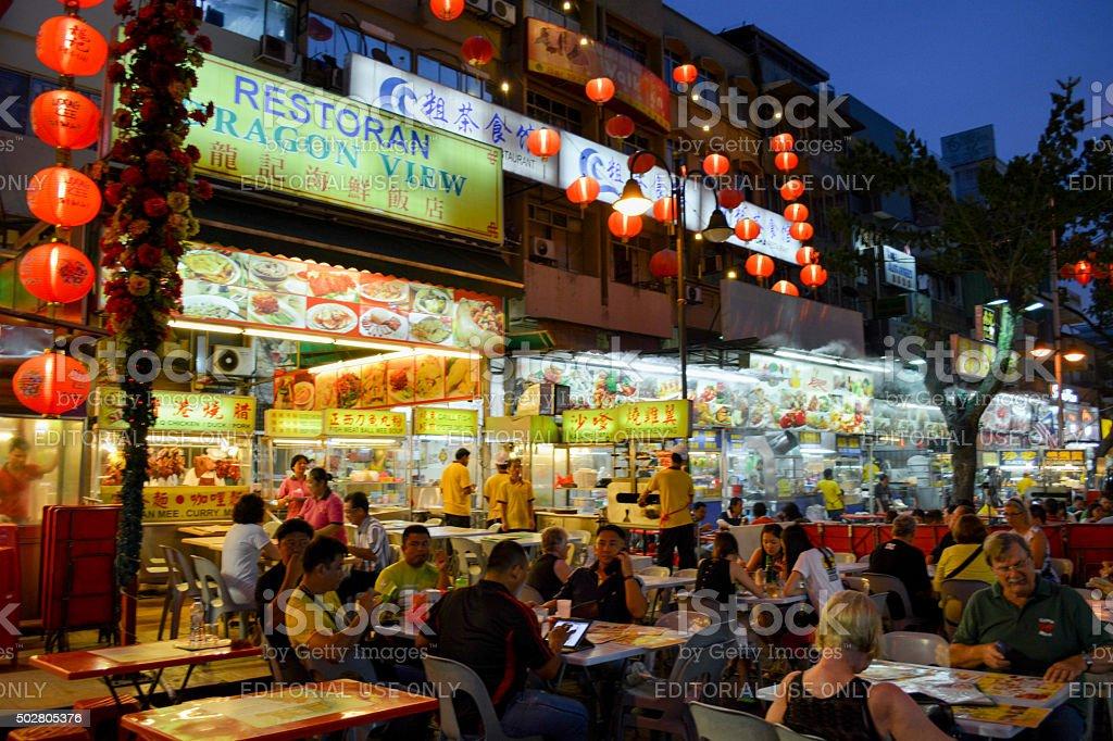 at Jalan stock photo