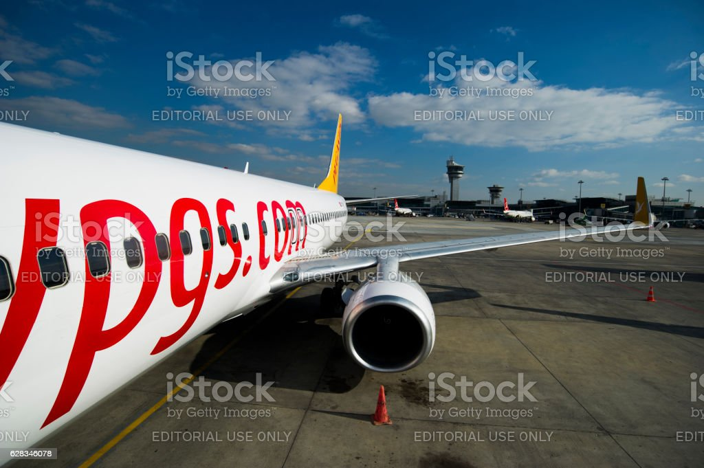 Ataturk Airport, Istanbul - Turkey stock photo