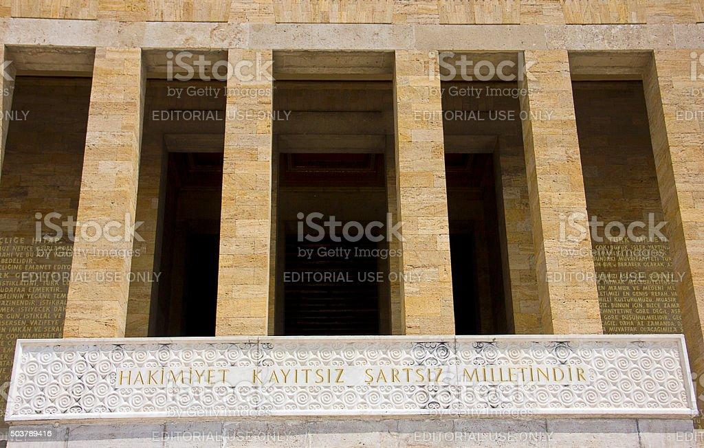 Ataturk Mausoleum stock photo
