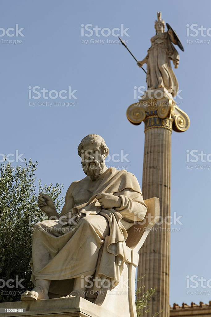 Athens Academy (size XXXL) stock photo