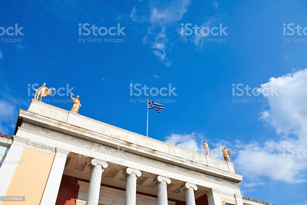 Athens archaeological museum stock photo