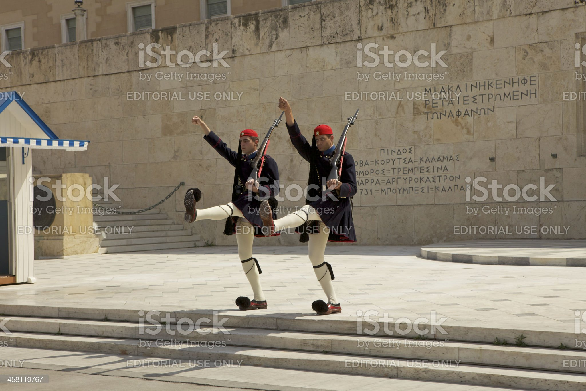 Athens - Ceremonial Guards, Tomb of the Unknown Soldier royalty-free stock photo