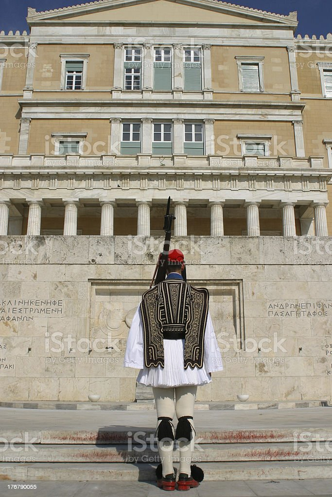 Athens Changing of the Guard royalty-free stock photo