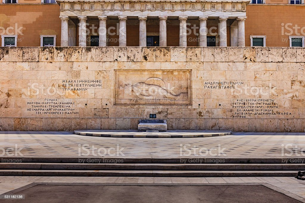 Athens - The Tomb of the Unknown Soldier stock photo