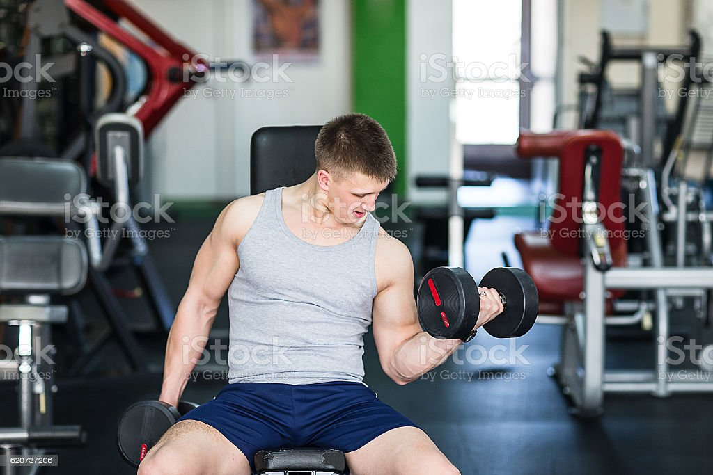 Athlete muscular bodybuilder training stock photo