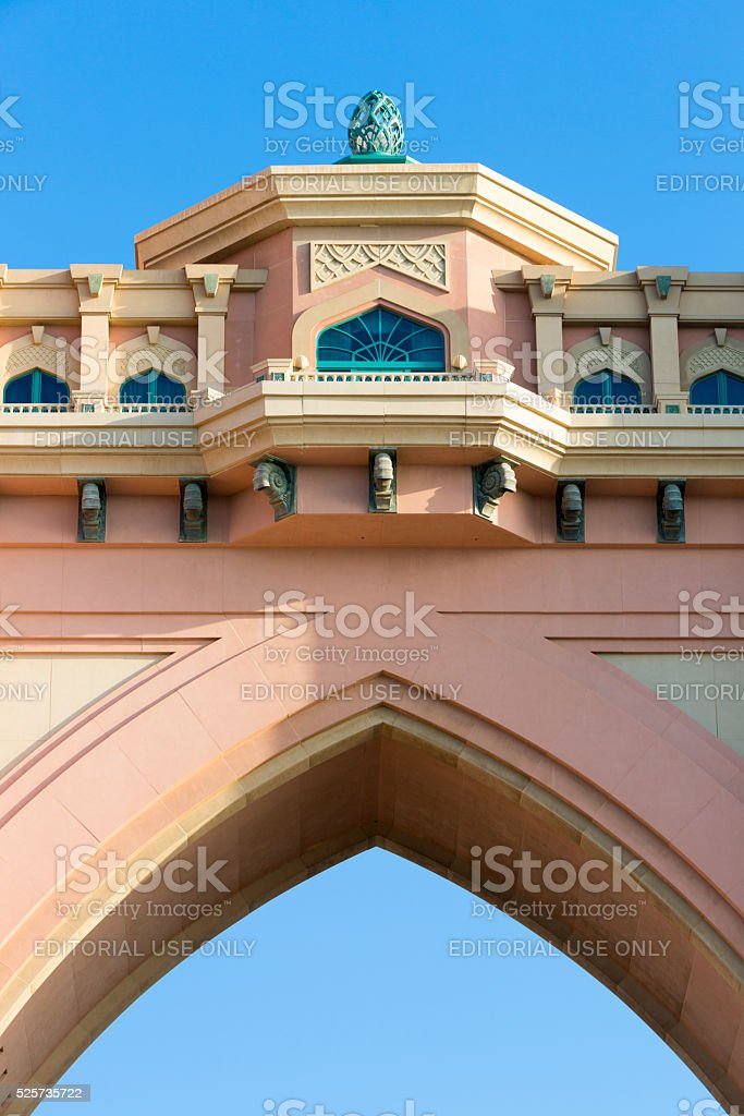 Atlantis Hotel on Paradise Island in Dubai stock photo