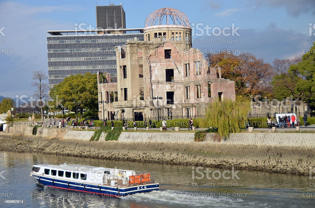 Atomic Bomb Dome and Sightseeing Boat stock photo