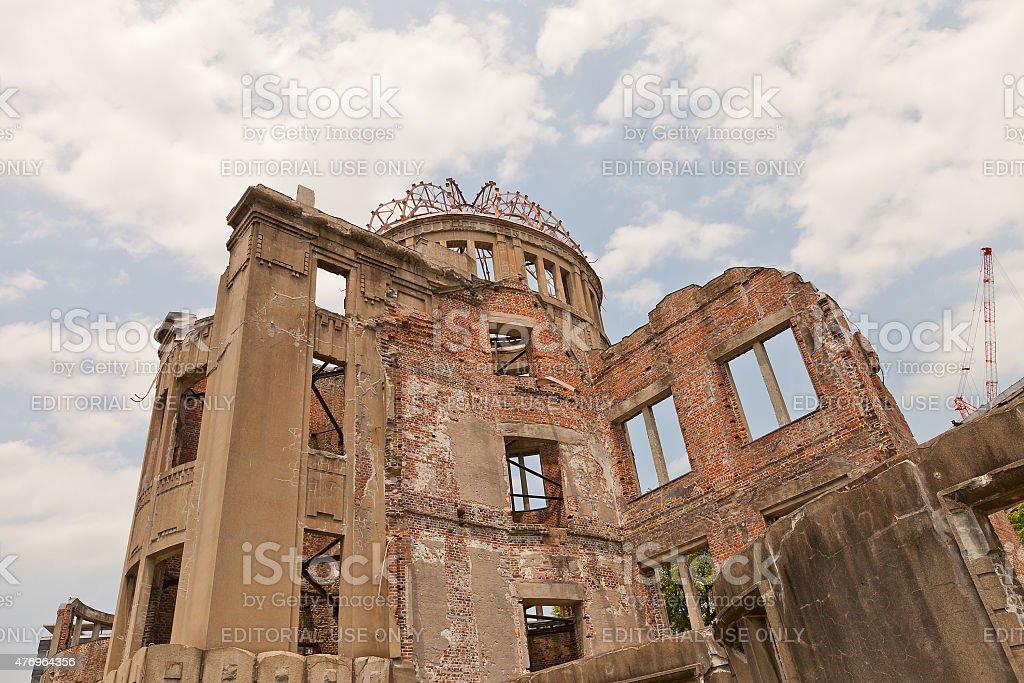 Atomic Bomb Dome in Hiroshima, Japan. UNESCO site stock photo