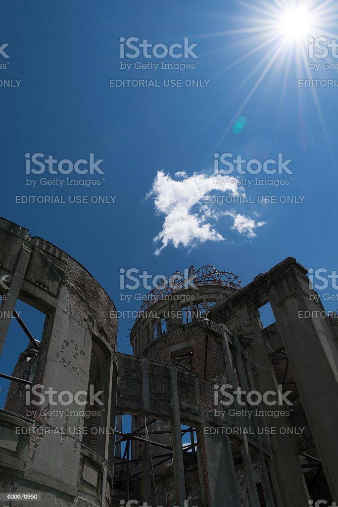 Atomic bomb dome royalty-free stock photo