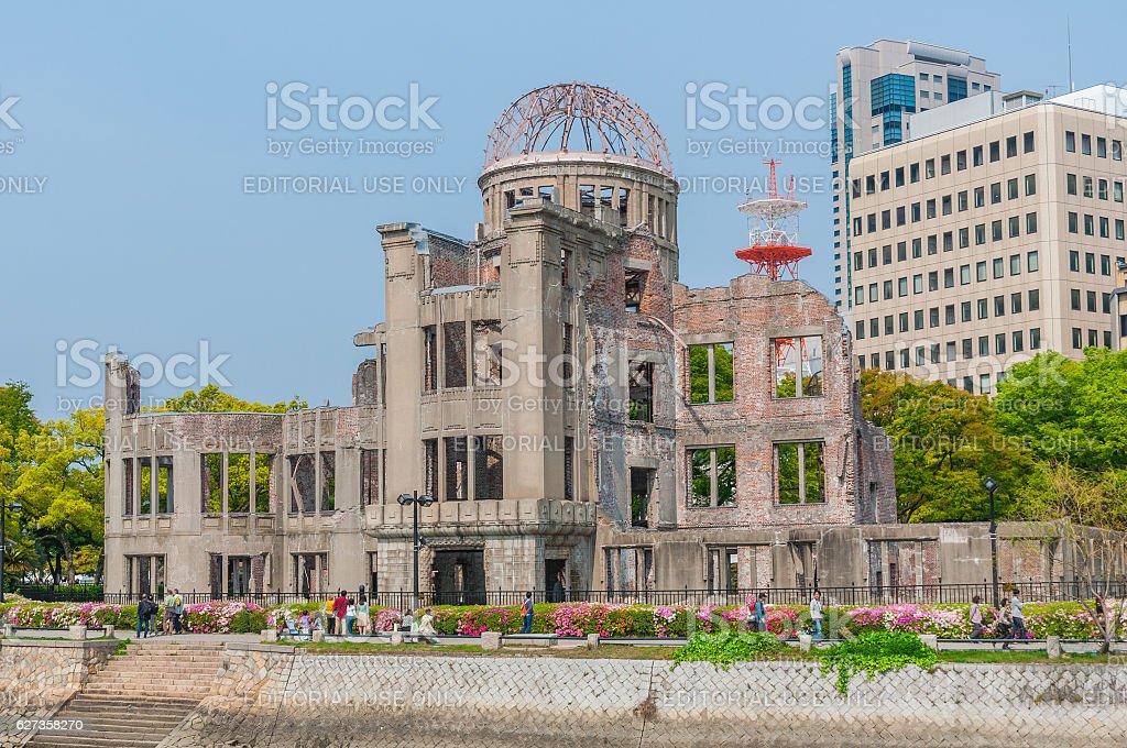 Atomic Bomb Dome stock photo