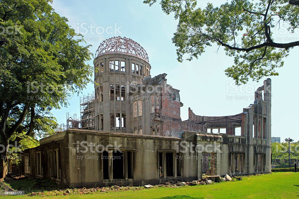 Atomic bomb memorial building in Hiroshima, Japan stock photo