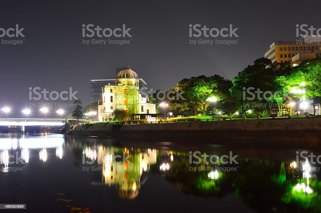 Atomic Dome at the night stock photo