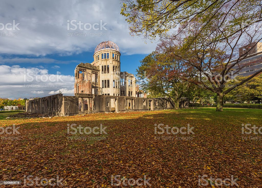 Atomic Dome, ex Hiroshima Industrial Promotion Hall, destroy stock photo