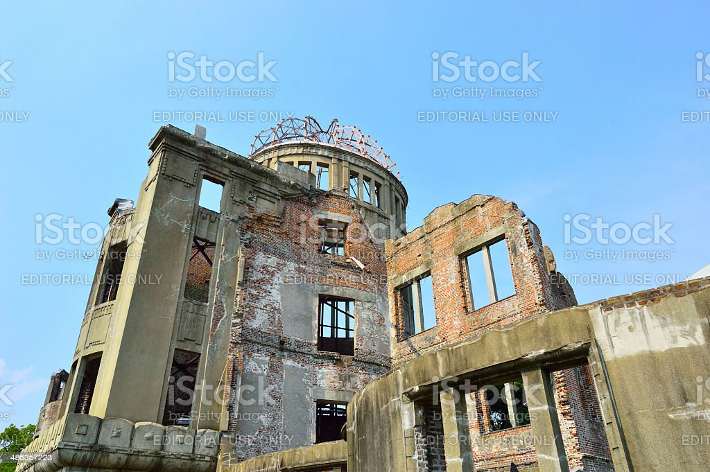 Atomic Dome in Hiroshima royalty-free stock photo