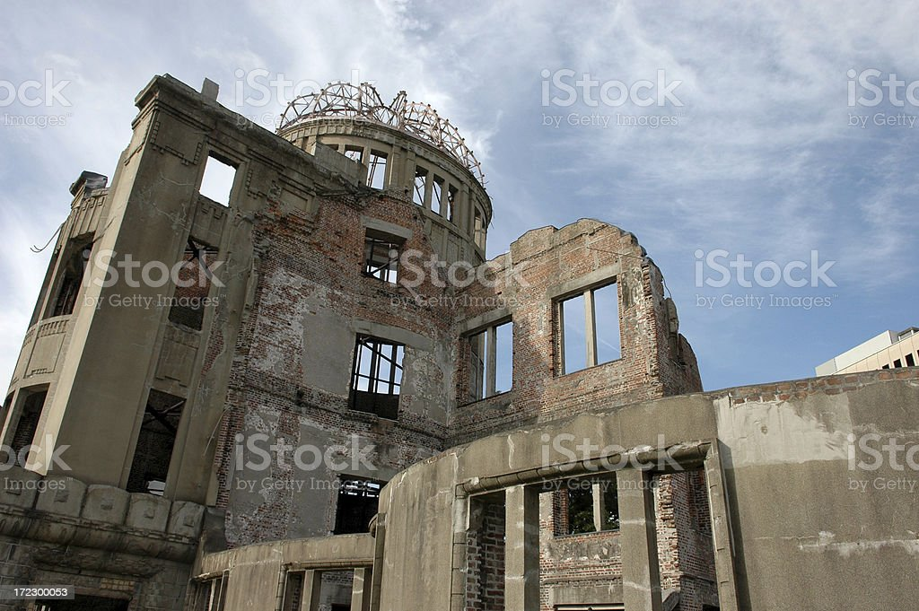 Atomic Dome royalty-free stock photo