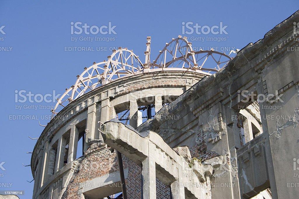 Atomic Dome royalty-free stock photo