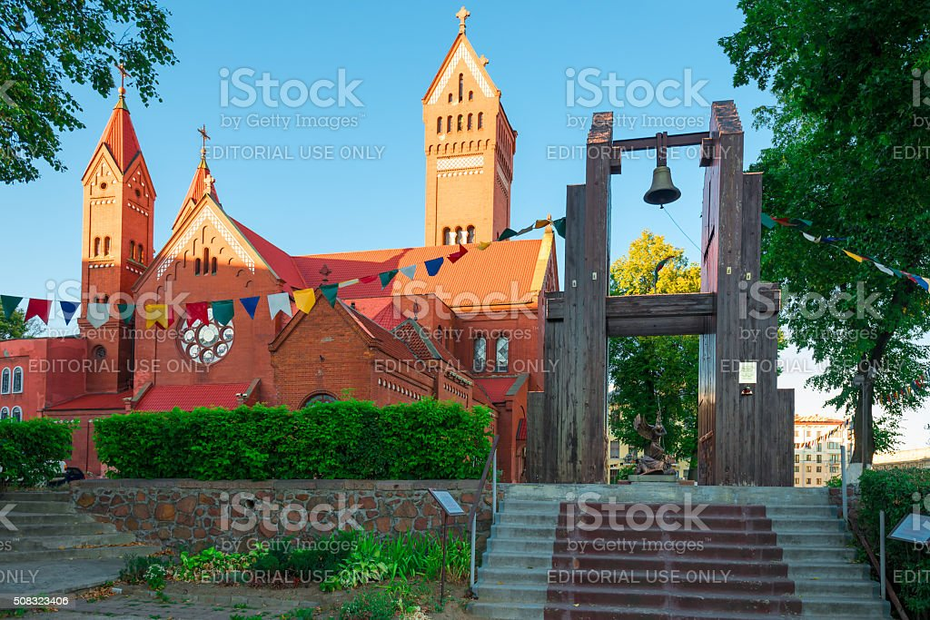 Attractions Minsk Bell Nagasaki and Red Church stock photo