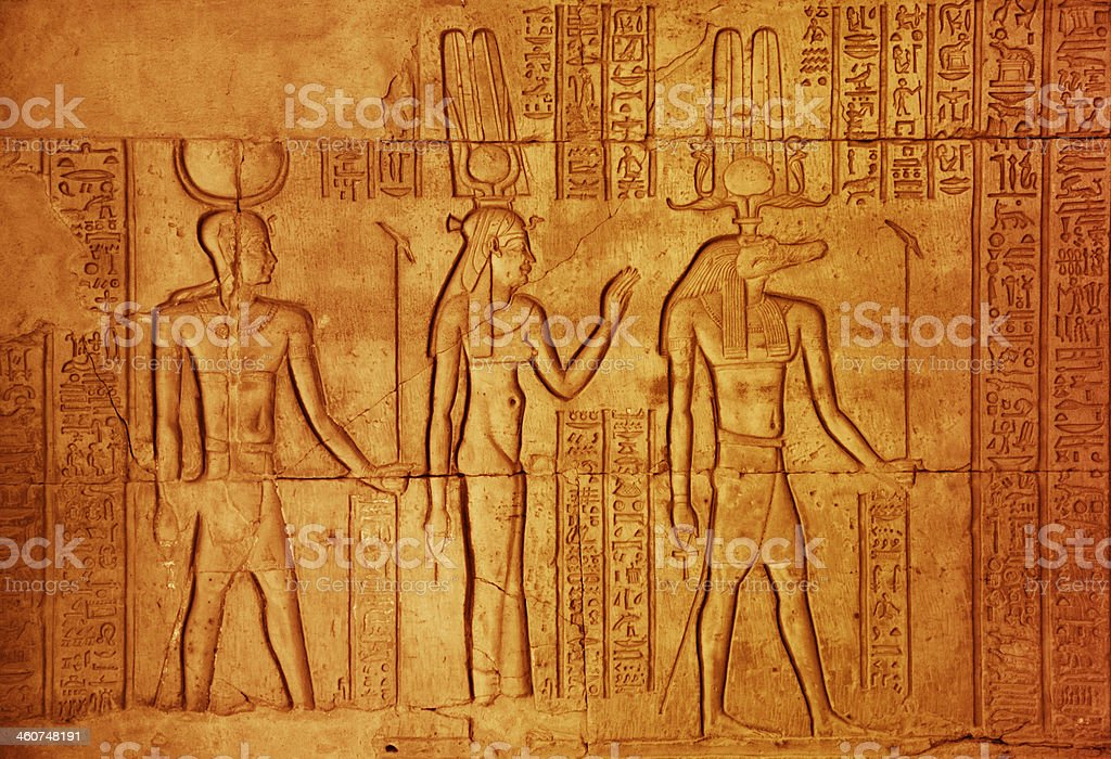 Atum, His Wife Iusaaset and Sobek stock photo