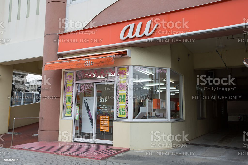 au shop in Japan stock photo