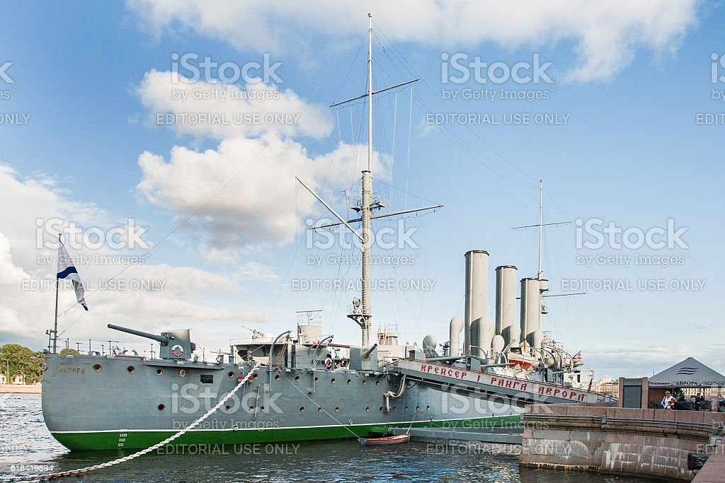 Aurora cruiser, the battleship of Great October Communist Revolution 1917. stock photo
