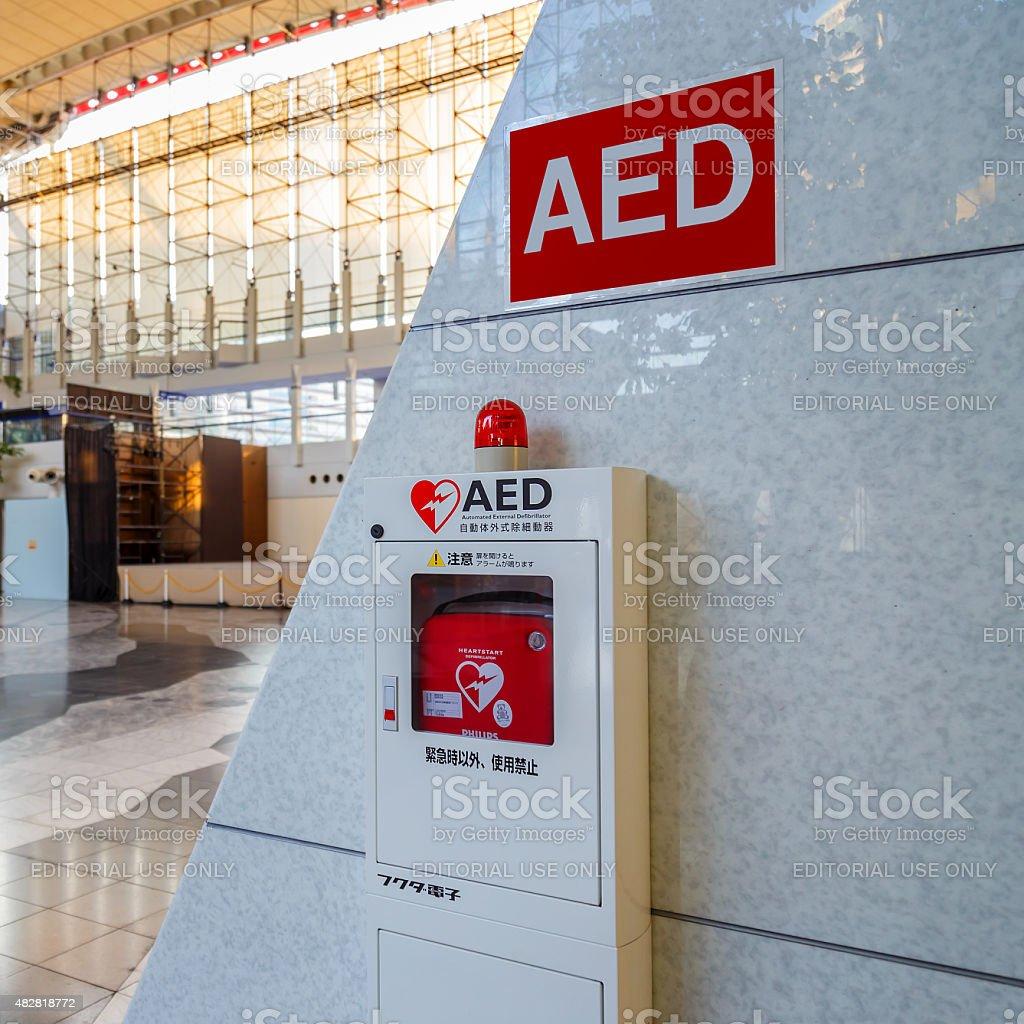 Automated External Defibrillator stock photo
