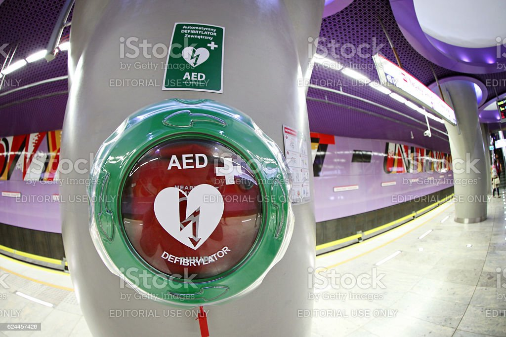 Automatic External Defibrillator at the Metro station in Warsaw stock photo