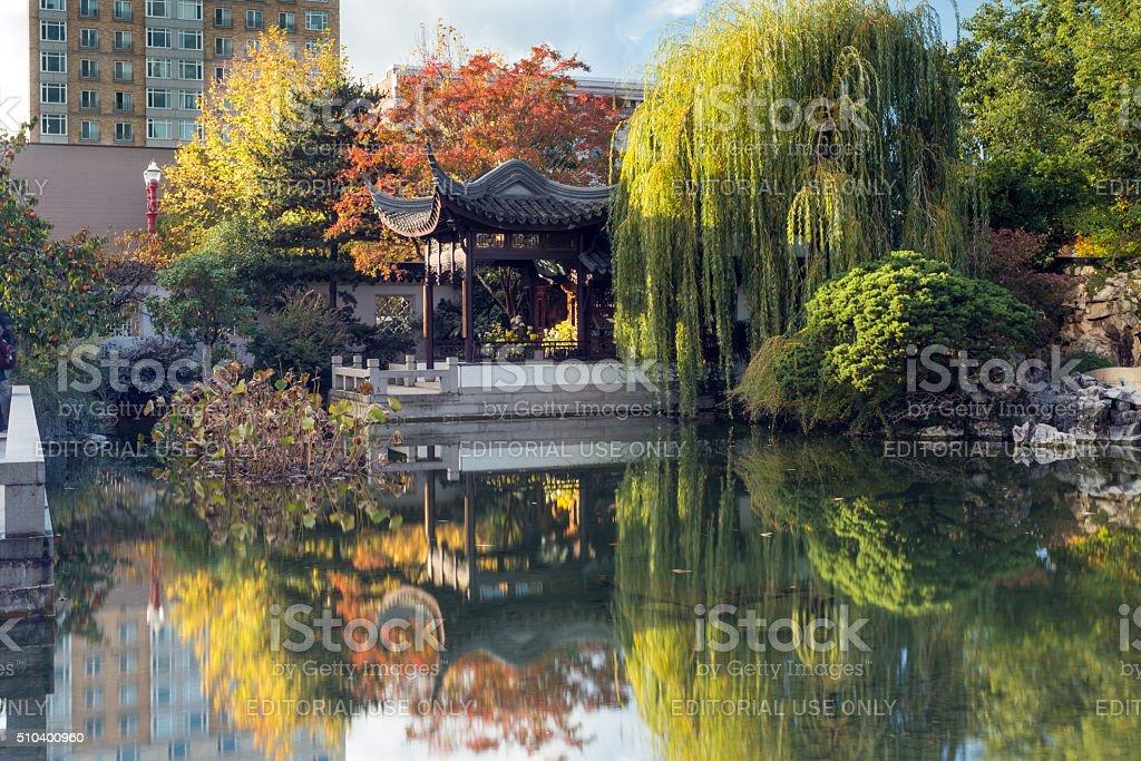 Autumn reflection in Chinese garden stock photo
