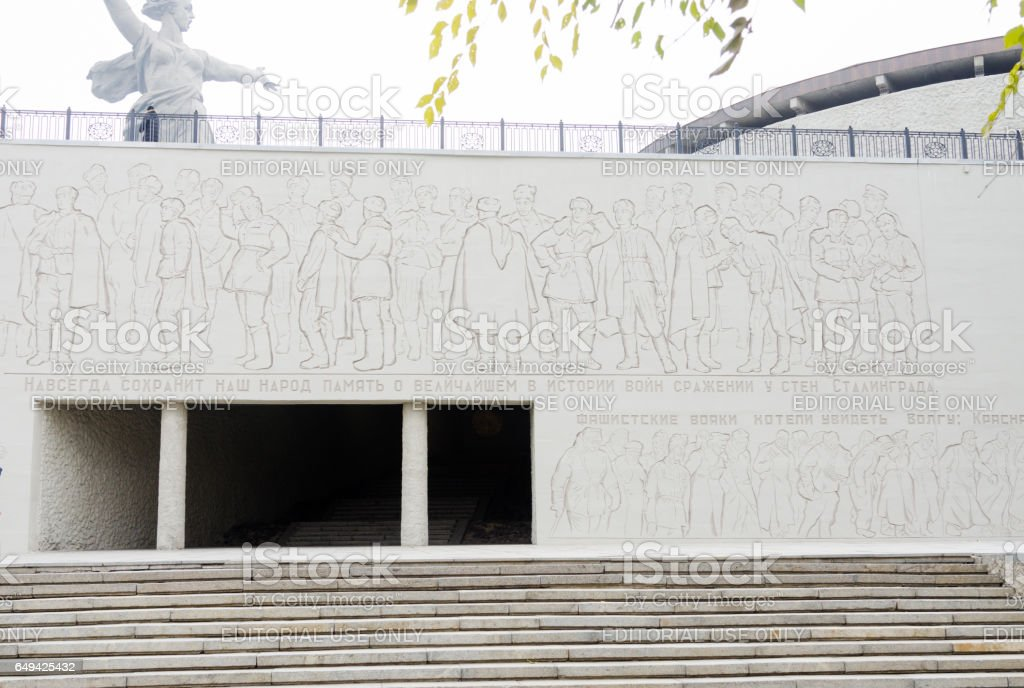 Autumnal view of the entrance to the Hall of Military Glory and bas-relief from the Heroes' Square, the historical memorial complex