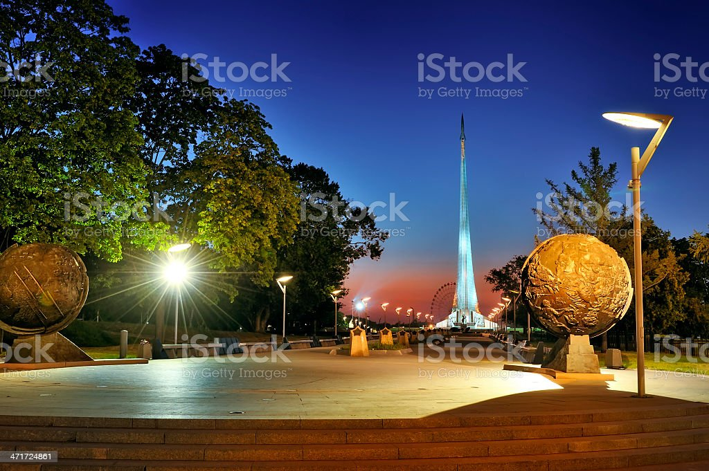 Avenue of a museum  Astronautics. Moscow. royalty-free stock photo