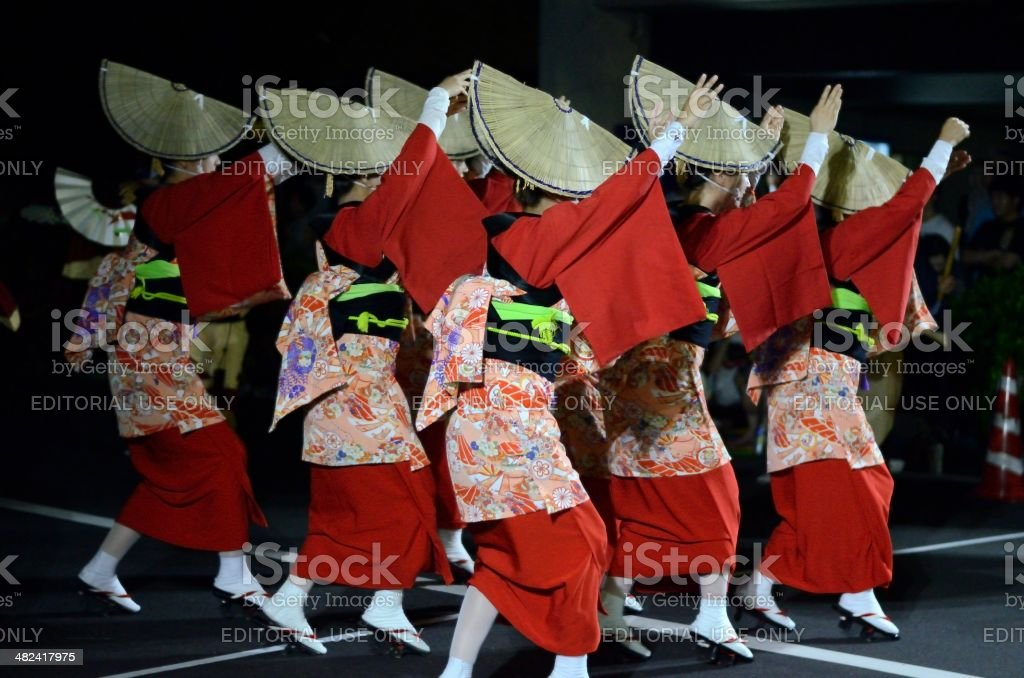 Awa Dance Festival stock photo