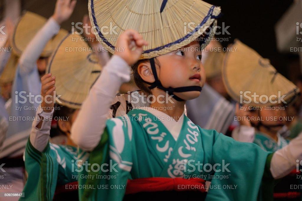 Awa Odori stock photo