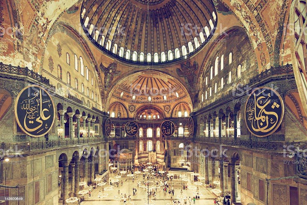 Aya Sofya, Istanbul, Turkey stock photo